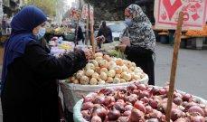 جهاز الإحصاء: تضخم أسعار المستهلكين في المدن المصرية يرتفع إلى 5.7%