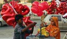 6 دول تمنع الاحتفال بعيد الحب... والسبب؟