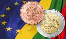 ليتوانيا تصبح العضو التاسع عشر في منطقة اليورو مع أول أيام عام 2015