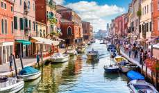 """إيطاليا توافق على حزمة مساعدات جديدة  للشركات المتضررة من الموجة الثانية من """"كورونا"""" بقيمة 11.9 مليار دولار"""