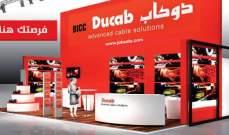 """""""دوكاب"""" تبدأ بتوريد الكابلات لخط مترو """"إكسبو 2020 دبي"""""""