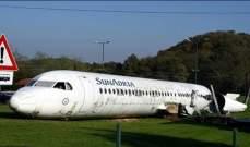 """بالصور: طائرة""""فوكر 100"""" تتحول إلى معلم سياحي وقاعة للحفلات"""