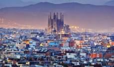 صفقة شراء فندق في اسبانيا انتهت بتبييض أموال في دبي