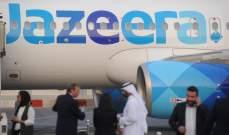 """""""طيران الجزيرة"""": عودة رحلات الطيران التجارية بداية شهر تموز"""