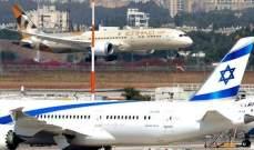 حجم التبادل التجاري بين دبي وإسرائيل بلغ 272 مليون دولار خلال 5 أشهر