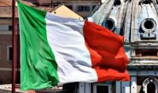 الحكومة الإيطالية تناقش خطة تعاف إقتصادي جديدة