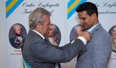 """جمعية """"لافاييت"""" العالمية تمنح رجل الأعمال ابراهيم دشيشة وسام فارس"""