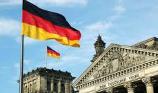 وزير الاقتصاد الألماني: الاقتصاد سيعاود النمو اعتباراً من  تشرين الأول وتشرين الثاني