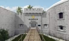 بالصور: سجن في إيطاليا يتحول الى فندق 5 نجوم