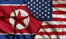 أميركا تفرض عقوبات على شركتين من كوريا الشمالية