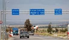 اعتصام لموظفي بلدية الهرمل للمطالبة بدفع مستحقاتهم