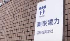 """""""تيبكو"""" اليابانية تخطط لتوظيف عمال اجانب في محطة فوكوشيما للطاقة النووية"""