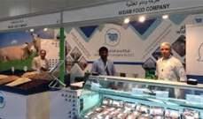 """""""ودام"""": لا تجديد لإتفاقية دعم أسعار اللحوم الأسترالية مع حكومة قطر"""