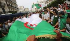 الموازنة الجزائرية 2020.. ضرائب ورسوم جديدة لزيادة الإيرادات