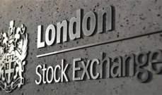"""بورصة لندن تعتزم طرح سندات بقيمة 10 مليارات دولار لتمويل استحواذها على """"ريفينتيف"""""""