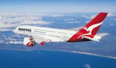 """""""كوانتاس"""" تعتزم الطلب من مسافريها الدوليين تلقي لقاح """"كورونا"""" قبل السفر"""
