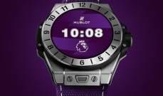 """إصدار جديد من ساعة """"هوبلت"""" الذكية لعشاق الدوري الإنجليزي بـ...!"""