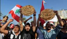 """""""البنك الدولي"""": أكثر من 50% من سكّان لبنان أصبح تحت خطّ الفقر"""