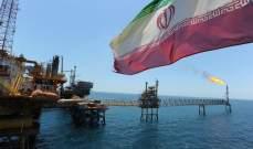 إيران صدرت خلال العام الماضي نحو 490 ألف برميل نفط يومياً