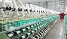وزير التجارة المصري: بدء إنشاء أكبر مدينة لصناعة المنسوجات والملابس في الدول العربية