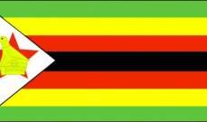 زيمبابوي أوقفت إصدار بيانات حول التضخم في البلاد لمدة 6 أشهر