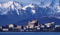 ألاسكا: تكنولوجيا التنقيب الحديثة تكشف عن 1.5 مليار برميل من النفط