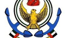 """""""الجرافات البحرية الوطنية"""" فازت بتنفيذ مشروعين بقيمة 166 مليون درهم"""