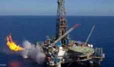 إنتاج حقل ظُهر المصري يصل الى 2.1 مليار قدم مكعب من الغاز يومياً