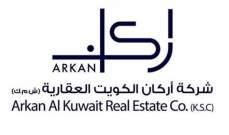 """""""أركان"""" الكويتية تشتري عقارات بـ 5.45 مليون دينار"""