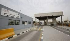 """2.8 مليون بيان جمركي عبر مراكز """"جبل علي""""الإماراتية خلال 2018"""