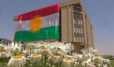 قرار إيراني باستيفاء الضريبةيهدد السياحة في كردستان