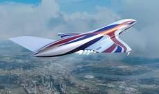 2030: موعد اطلاق الطائرة التي ستنقل المسافرين من بريطانيا إلى أستراليا في 4 ساعات