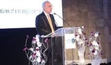 الغرفة التجارية العربية البرازيلية تفتتح مكتبها الدولي الأول في دبي