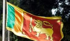 مجموعة هندية-عمانية تبرم اتفاقا بقيمة 3.85 مليار دولار لبناء مصفاة نفط في سريلانكا