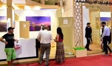 شركات إماراتية تشارك في معرض دمشق الدولي رغم الضغوط الأميركية