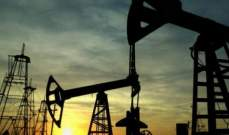 """""""بورصة دبي للطاقة"""" تبيع خاما عمانيا تحميل تشرين الأول بعلاوة 20 سنتا في عطاء"""