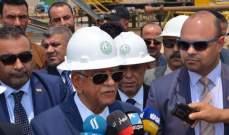تدشين أول حقل للغاز الطبيعي في محافظة البصرة في العراق