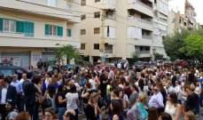 اعتصام لاهالي الطلاب أمام مدرسة الليسيه الفرنسية في الاشرفية