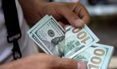 دولار السوق السوداء يواصل إنخفاضه