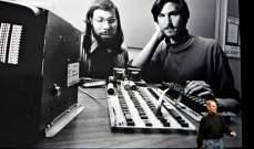 """حاسوب """"آبل"""" موديل 1976 للبيع مقابل 300 ألف دولار على الأقل"""
