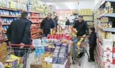 تراجع التضخم السنوي في قطر الى 1.59% في كانون الثاني 2019