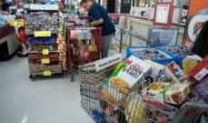 ثقة المستهلكين في الولايات المتحدة ترتفع لأعلى مستوى في عام