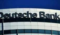 """832 مليون يورو خسائر """"دويتشه بنك"""" الفصلية نتيجة عمليات إعادة الهيكلة"""