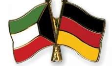 مسؤول كويتي: ألمانيا شريك إستراتيجي مهم لنا وتتصدر استثماراتنا في أوروبا