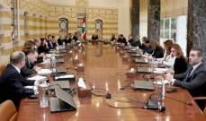 مصادر دياب: الحكومة تحضّر لإنجازات سريعة خلال فترة لا تزيد عن 100 يوم