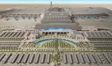 """""""مطار مسقط الدولي"""" يستقبل أولى رحلات """"طيران الجزيرة الكويتية"""""""
