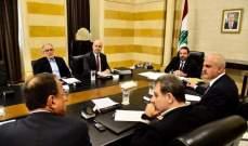 """لجنة الإصلاحات الوزارية تناقش تجميد الأجور وزيادة الحسومات التقاعدية والـ """"TVA"""""""