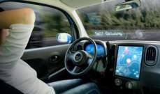 تطوير تقنية لتقليل أضرار حوادث السيارات ذاتية القيادة