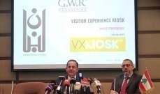 كيدانيان: ''تجربة الزائر'' ضرورية لتحسين الأداء السياحي في لبنان