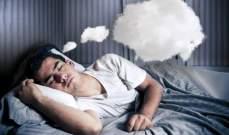 علماء يتوصلون لطريقة تساعدالأشخاص على التحكم بأحلامهم وتذكرها